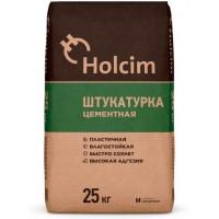 """Штукатурка цементная """"Holcim"""", 25кг"""