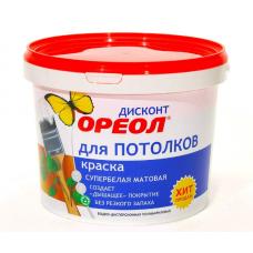 """Краска в/д для потолков """"Дисконт"""" Ореол, 13кг"""