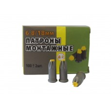 Строительные патроны Д-2 желтые (100шт)