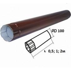 Труба коричневая d=100, 0,5м