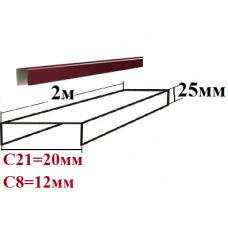 П-образная планка 1*200см С-8, цвет- вишня