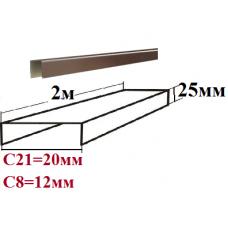 П-образная планка 1*200см С-8, цвет- коричневый