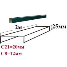 П-образная планка  1*200см С-8, цвет- темно-зеленый