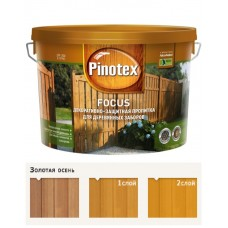 """Антисептик """"Пинотекс FOCUS"""", золотая осень, 5л"""