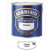 """Гладкая эмаль по ржавчине """"Hammerite"""", белая, 0,75л"""