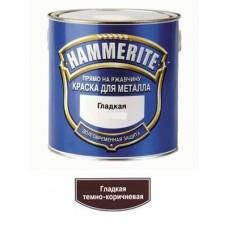 """Гладкая эмаль по ржавчине """"Hammerite"""", коричневая, 0,75л"""
