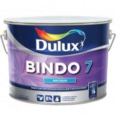 """Краска для стен и потолков """"Dulux Bindo 7"""" база BW, 9л"""
