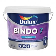"""Краска для стен и потолков """"Dulux Bindo 7"""" база BW, 2,5л"""