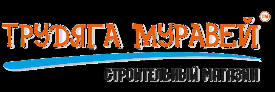 """Строительный интернет-магазин """"Трудяга Муравей"""""""